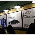 20140812 (5).jpg