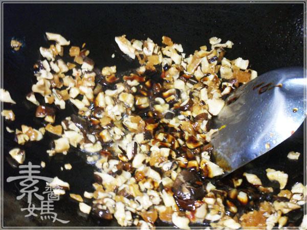 台灣小吃-南瓜碗粿05.jpg