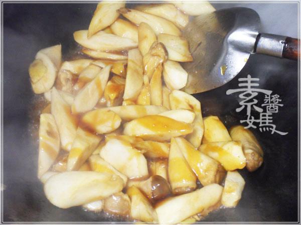 素食料理-三杯杏鮑菇09.jpg
