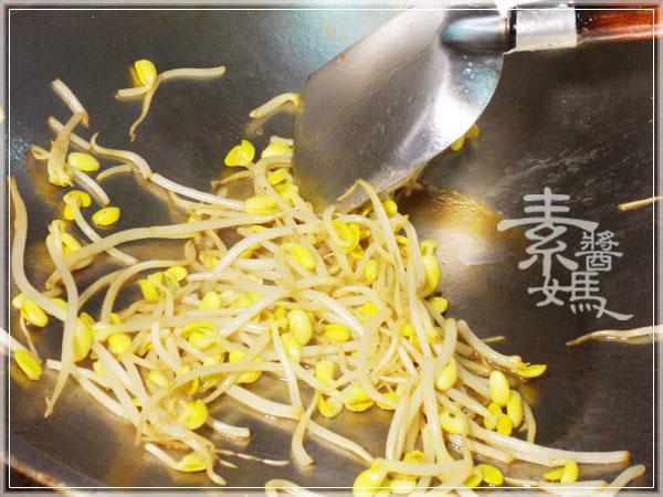 韓式石鍋拌飯16.jpg