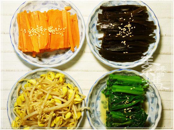 韓式石鍋拌飯18.jpg