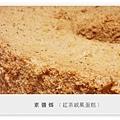 烘焙 - 紅茶(奶茶)戚風蛋糕01.jpg
