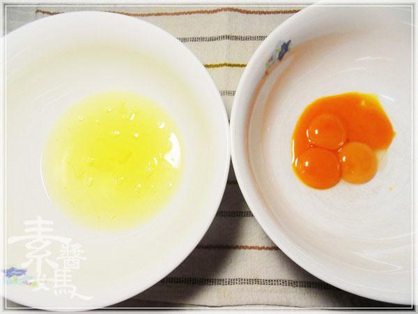 烘焙 - 紅茶(奶茶)戚風蛋糕04.jpg