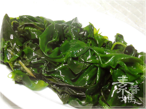 涼拌料理 - 涼拌海帶芽04.jpg