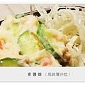 簡易前菜 - 馬鈴薯沙拉01.jpg