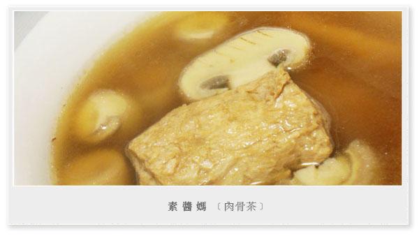 馬來西亞肉骨茶01.jpg