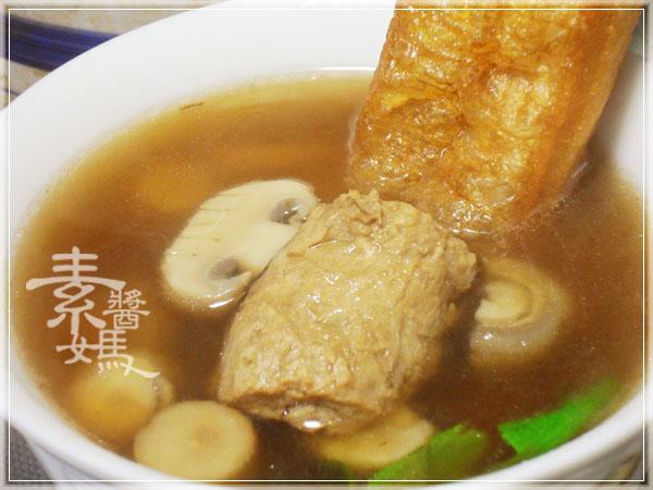 馬來西亞肉骨茶18.jpg