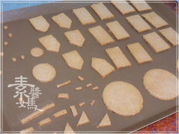 聖誕節薑餅屋13.jpg