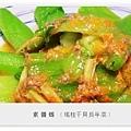 新年年菜料理-瑤柱干貝長年菜01.jpg