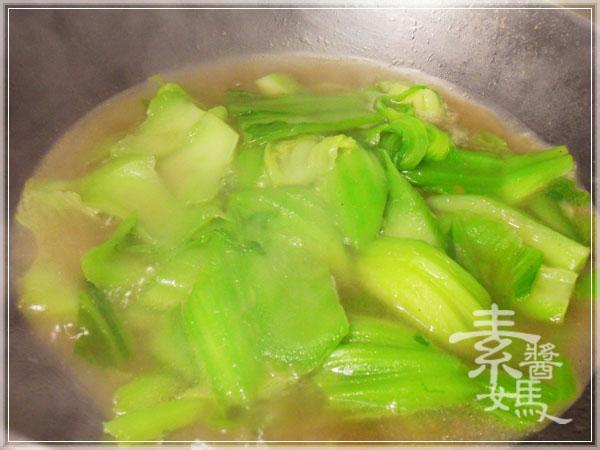 新年年菜料理-瑤柱干貝長年菜12.jpg