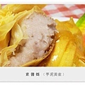 新年年菜料理-點心 芋泥黃雀01.jpg