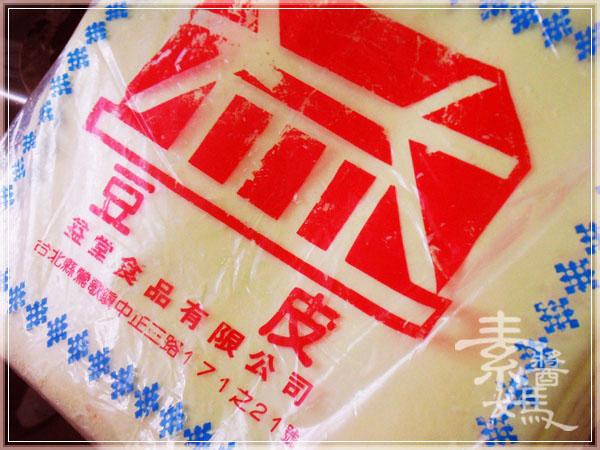 新年年菜料理-點心 芋泥黃雀04.jpg