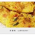 可口點心-山藥時蔬煎餅01