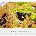 美味家常菜-炒埔里水粉01