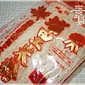 美味家常菜-炒埔里水粉05