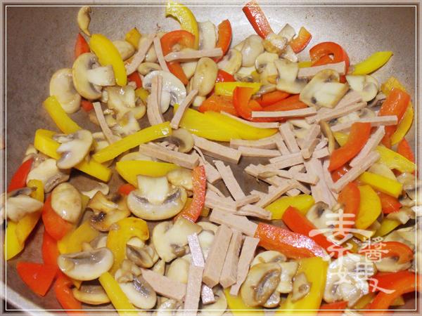 美味小吃-磨菇半月燒09