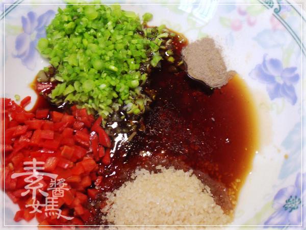 泰式料理-素食泰式椒麻雞10