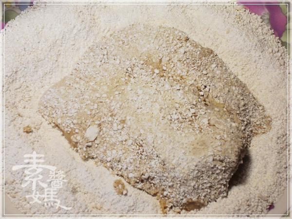 泰式料理-素食泰式椒麻雞15