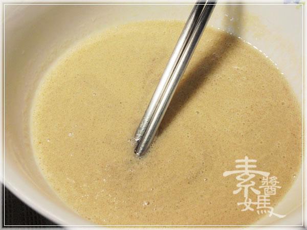 焦糖蘋果優格鬆餅(+無奶蛋版本)02