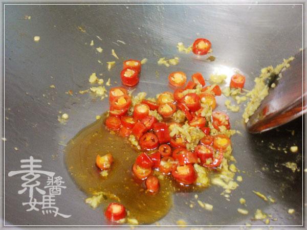 炒豆豉草菇(素豆豉蚵)16