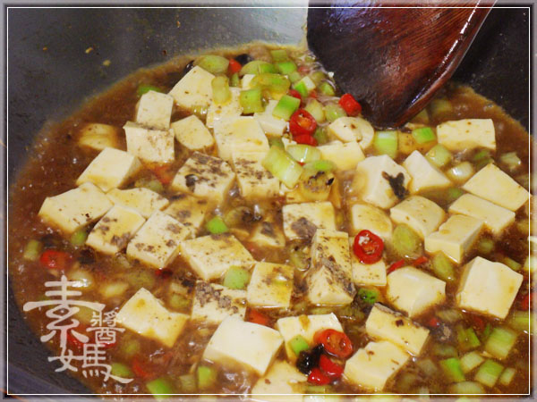 炒豆豉草菇(素豆豉蚵)23