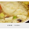 馬鈴薯餃&什錦蔬菜湯01