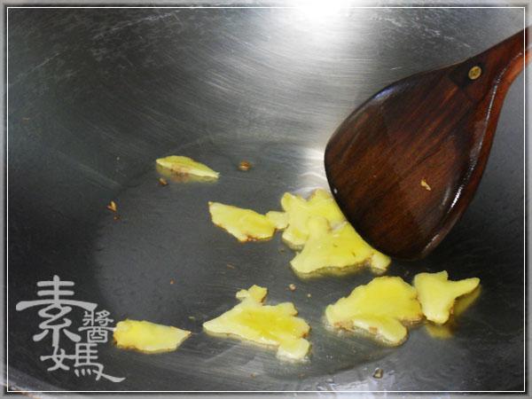 素食快炒料理-素炒螺肉(炒磨菇)07