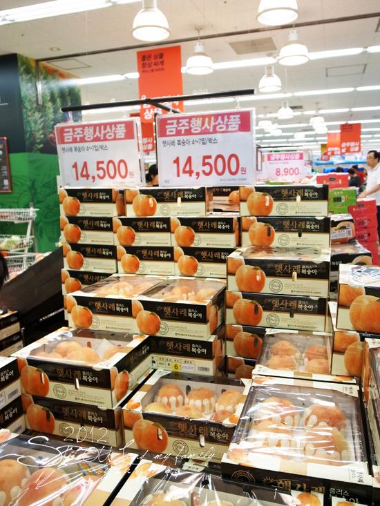 2012_8_23首爾素食-出發-龍山EMART25