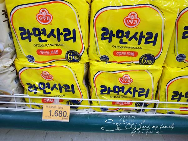 2012_8_23首爾素食-出發-龍山EMART33