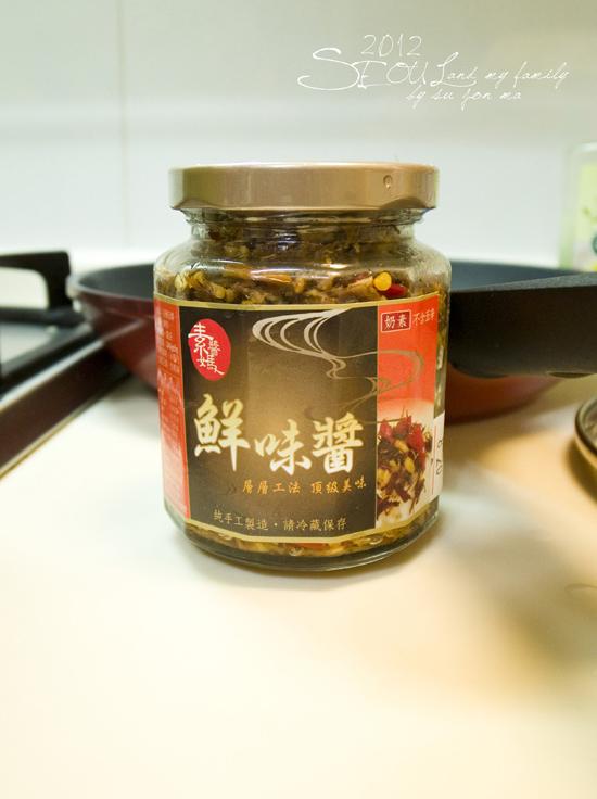 2012_8_23首爾素食-出發-龍山EMART45