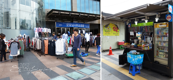 2012_8_24韓國首爾素食-早餐-東大門-高尚14