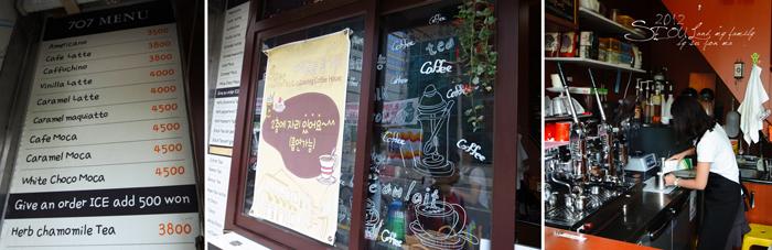 2012_8_24韓國首爾素食-早餐-東大門-高尚15