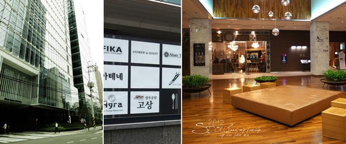 2012_8_24韓國首爾素食-早餐-東大門-高尚17