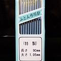 2012_8_24韓國首爾素食-清溪川-廣藏市場-樂天超市40
