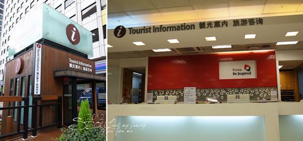 2012_8_24韓國首爾素食-清溪川-廣藏市場-樂天超市08