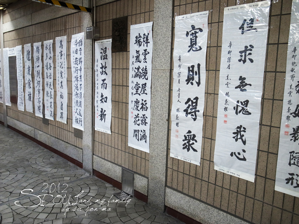 2012_8_25三清洞-cafe yung02