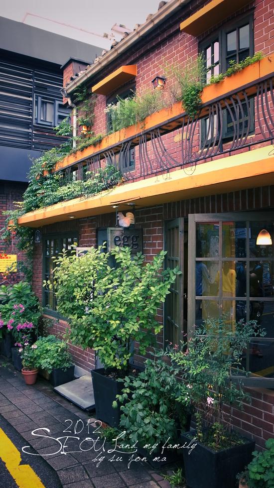 2012_8_25三清洞-cafe yung07