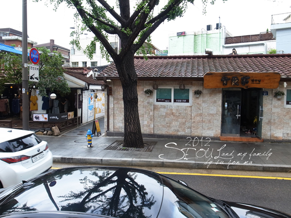 2012_8_25三清洞-cafe yung09