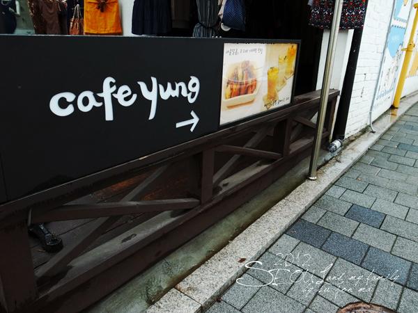 2012_8_25三清洞-cafe yung11