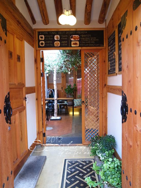 2012_8_25三清洞-cafe yung12