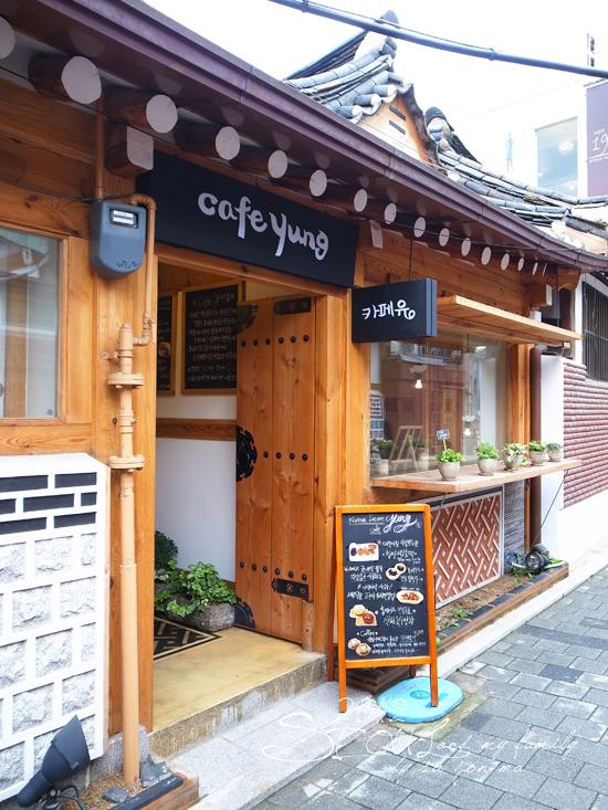 2012_8_25三清洞-cafe yung34