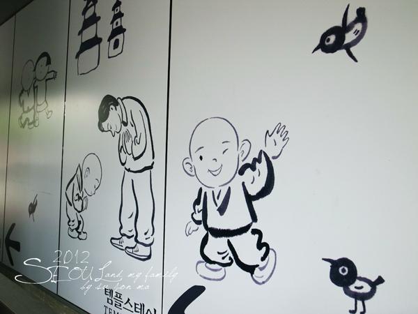 2012_8_25北村-貓頭鷹博物館-曹溪寺59