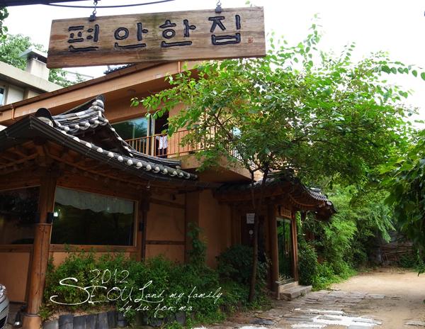 2012_8_25北村-貓頭鷹博物館-曹溪寺14