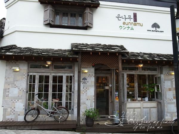 2012_8_25北村-貓頭鷹博物館-曹溪寺34