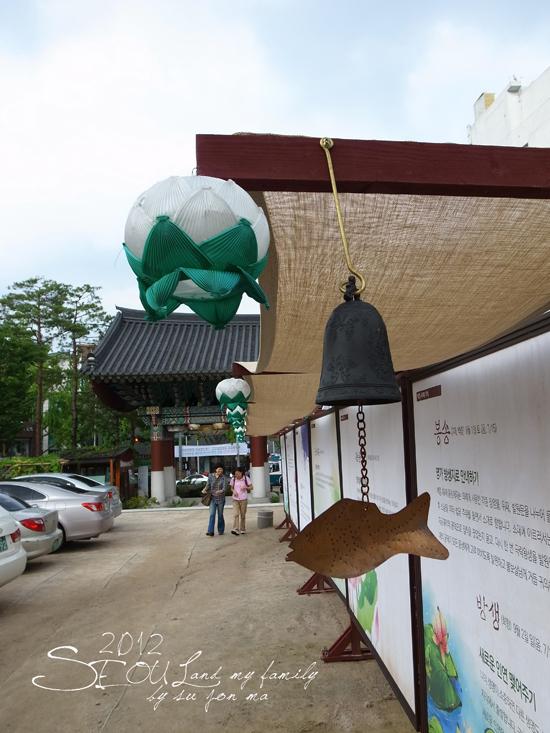 2012_8_25北村-貓頭鷹博物館-曹溪寺57