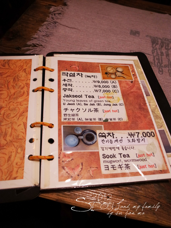 20120826 仁寺洞-五世界香-月鳥-O'SullocTea Ho-亂打秀19