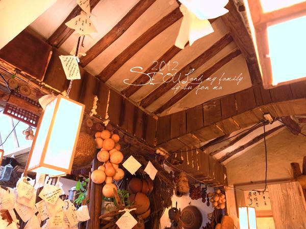 20120826 仁寺洞-五世界香-月鳥-O'SullocTea Ho-亂打秀21