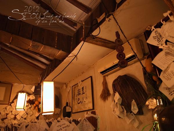 20120826 仁寺洞-五世界香-月鳥-O'SullocTea Ho-亂打秀24