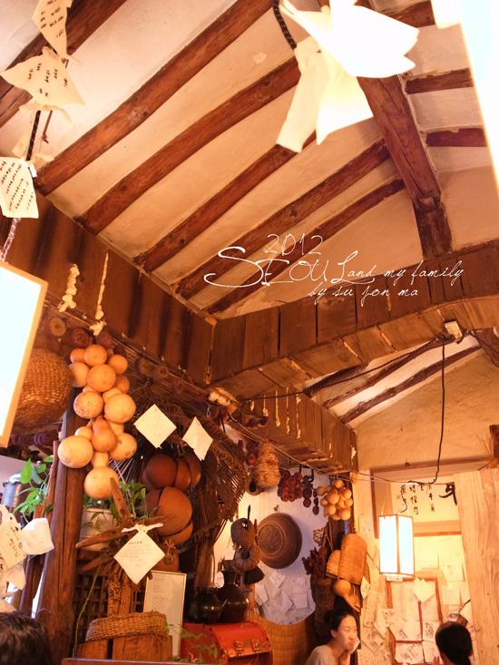 20120826 仁寺洞-五世界香-月鳥-O'SullocTea Ho-亂打秀25