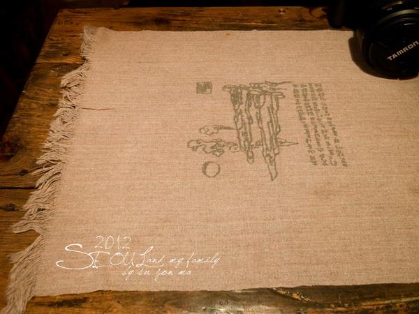 20120826 仁寺洞-五世界香-月鳥-O'SullocTea Ho-亂打秀26